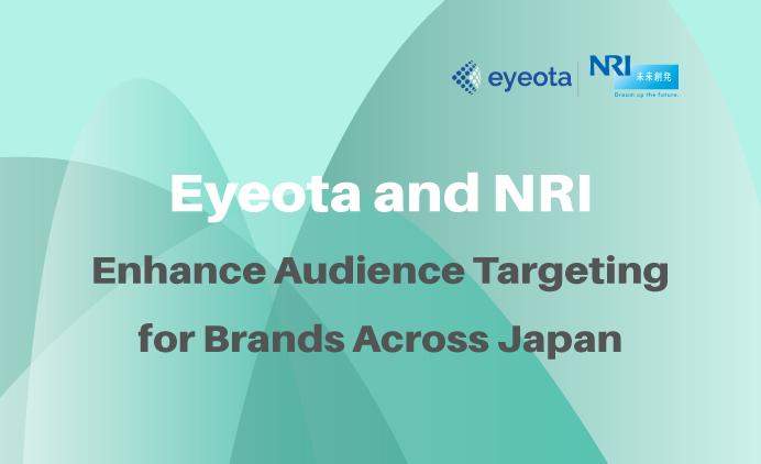Eyeota   Nomura Research Institute_Blog Post.png